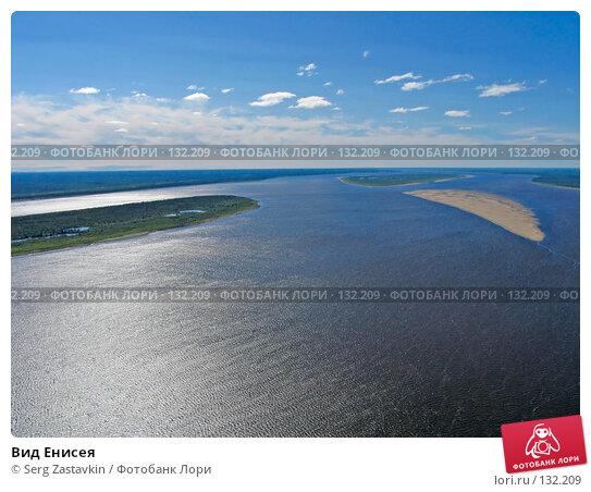 Купить «Вид Енисея», фото № 132209, снято 5 июля 2004 г. (c) Serg Zastavkin / Фотобанк Лори