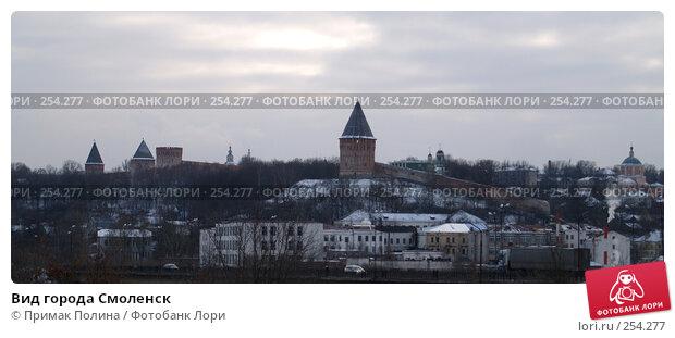 Вид города Смоленск, фото № 254277, снято 5 ноября 2006 г. (c) Примак Полина / Фотобанк Лори
