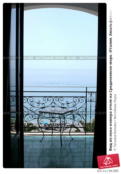 Вид из окна номера отеля на Средиземное море. Италия. Амальфитанское побережье, фото № 94585, снято 23 мая 2006 г. (c) Татьяна Белова / Фотобанк Лори