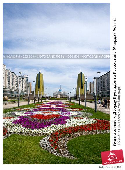Вид на аллею к  Дворцу Президента Казахстана (Акорда). Астана., фото № 333809, снято 15 июня 2008 г. (c) Михаил Николаев / Фотобанк Лори