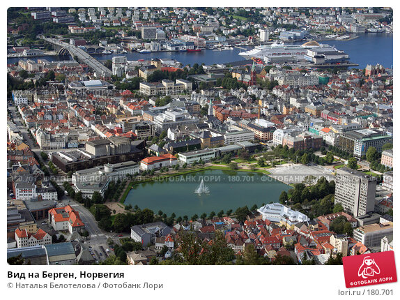 Вид на Берген, Норвегия, фото № 180701, снято 30 августа 2007 г. (c) Наталья Белотелова / Фотобанк Лори