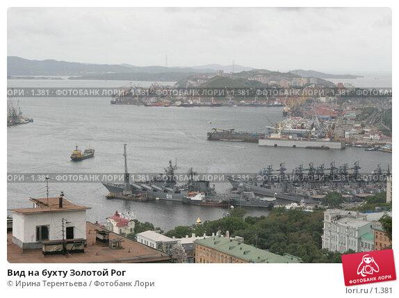 Вид на бухту Золотой Рог, эксклюзивное фото № 1381, снято 16 сентября 2005 г. (c) Ирина Терентьева / Фотобанк Лори