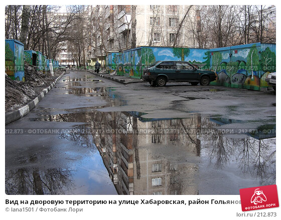 Вид на дворовую территорию на улице Хабаровская, район Гольяново, Москва, эксклюзивное фото № 212873, снято 26 февраля 2008 г. (c) lana1501 / Фотобанк Лори