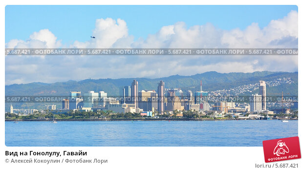 Купить «Вид на Гонолулу, Гавайи», фото № 5687421, снято 15 января 2014 г. (c) Алексей Кокоулин / Фотобанк Лори
