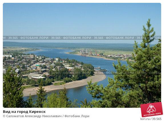 Вид на город Киренск, фото № 39565, снято 24 июля 2005 г. (c) Саломатов Александр Николаевич / Фотобанк Лори