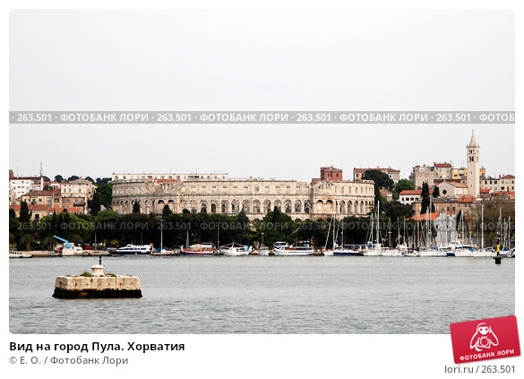 Вид на город Пула. Хорватия, фото № 263501, снято 25 апреля 2008 г. (c) Екатерина Овсянникова / Фотобанк Лори