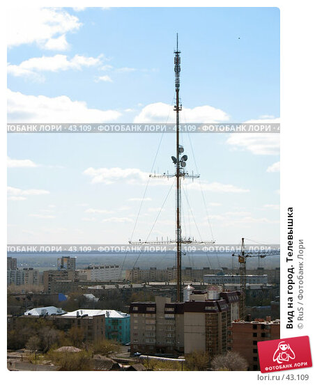 Вид на город. Телевышка, фото № 43109, снято 7 мая 2007 г. (c) RuS / Фотобанк Лори