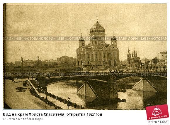 Вид на храм Христа Спасителя, открытка 1927 год, фото № 1685, снято 22 июля 2017 г. (c) Retro / Фотобанк Лори