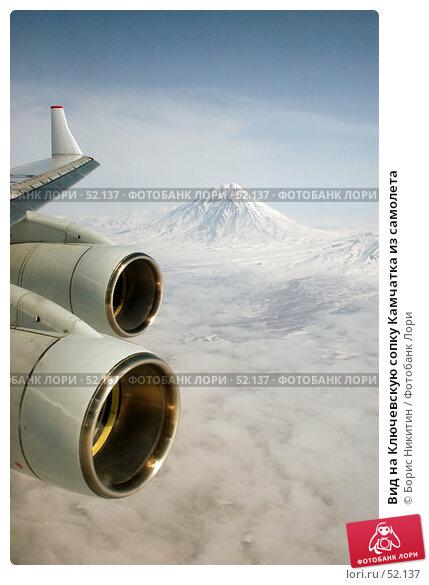 Вид на Ключевскую сопку Камчатка из самолета, фото № 52137, снято 23 апреля 2005 г. (c) Борис Никитин / Фотобанк Лори