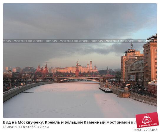 Вид на Москву-реку, Кремль и Большой Каменный мост зимой в лучах заката, эксклюзивное фото № 202045, снято 7 января 2008 г. (c) lana1501 / Фотобанк Лори