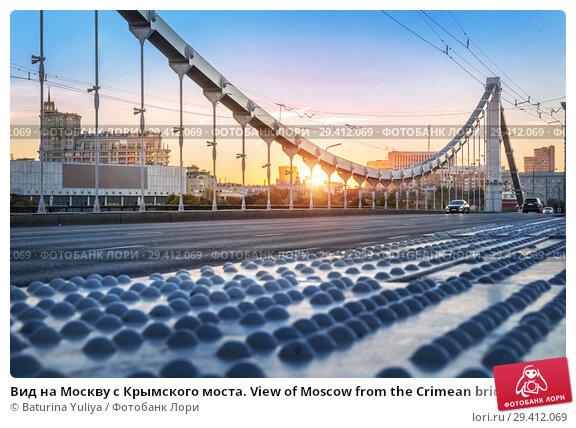Вид на Москву с Крымского моста. View of Moscow from the Crimean bridge (2018 год). Стоковое фото, фотограф Baturina Yuliya / Фотобанк Лори
