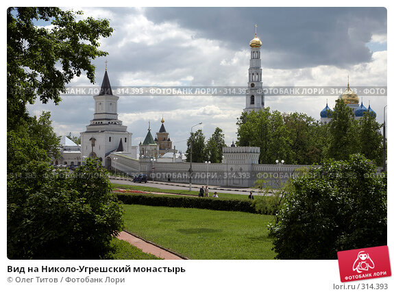 Вид на Николо-Угрешский монастырь, фото № 314393, снято 30 мая 2008 г. (c) Олег Титов / Фотобанк Лори