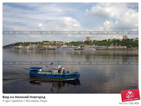 Купить «Вид на Нижний Новгород», фото № 182409, снято 26 ноября 2004 г. (c) Igor Lijashkov / Фотобанк Лори