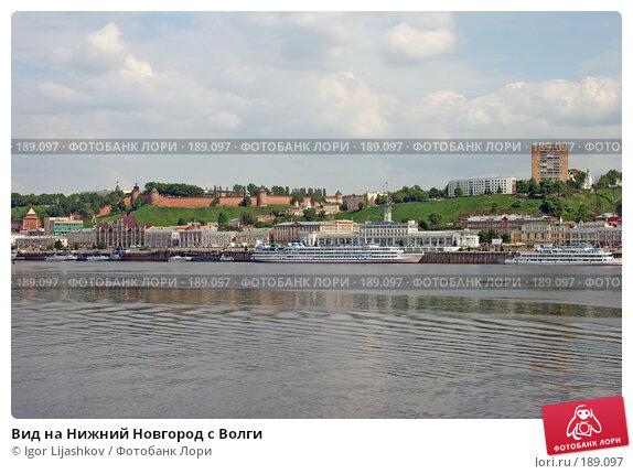 Вид на Нижний Новгород с Волги, фото № 189097, снято 26 ноября 2004 г. (c) Igor Lijashkov / Фотобанк Лори