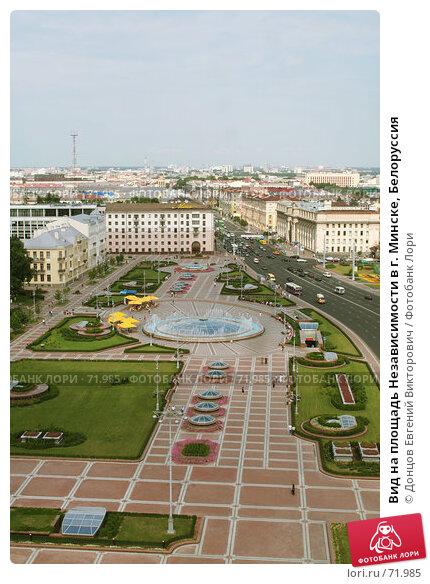 Вид на площадь Независимости в г. Минске, Белоруссия, фото № 71985, снято 24 июля 2007 г. (c) Донцов Евгений Викторович / Фотобанк Лори