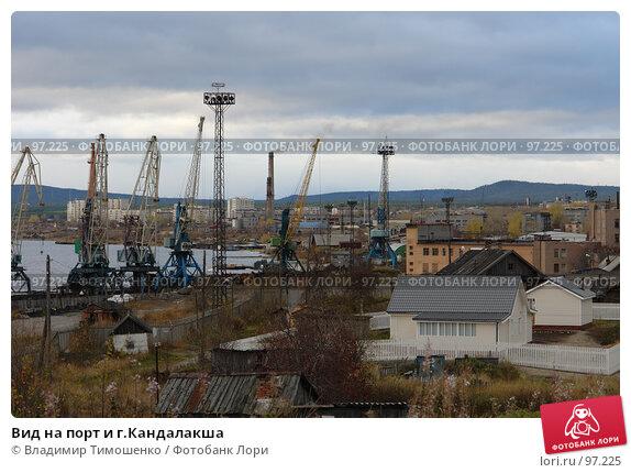 Вид на порт и г.Кандалакша, фото № 97225, снято 10 октября 2007 г. (c) Владимир Тимошенко / Фотобанк Лори