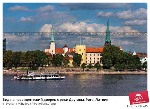 Вид на президентский дворец с реки Даугавы, фото № 237445, снято 2 июня 2006 г. (c) Svetlana Mihailova / Фотобанк Лори