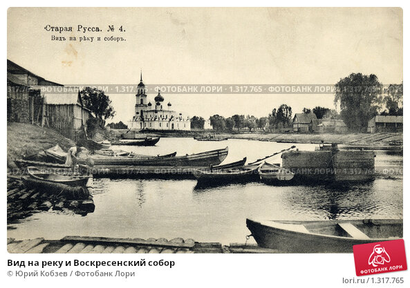 Купить «Вид на реку и Воскресенский собор», фото № 1317765, снято 20 октября 2019 г. (c) Юрий Кобзев / Фотобанк Лори