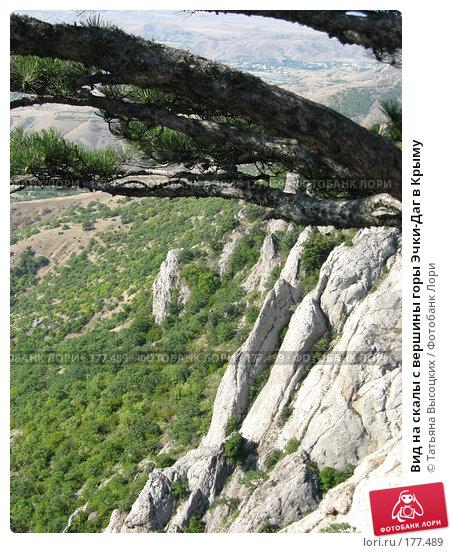 Вид на скалы с вершины горы Эчки-Даг в Крыму, фото № 177489, снято 27 августа 2007 г. (c) Татьяна Высоцких / Фотобанк Лори