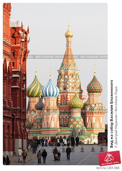 Вид на собор Василия Блаженного, эксклюзивное фото № 251565, снято 6 апреля 2008 г. (c) Дмитрий Неумоин / Фотобанк Лори