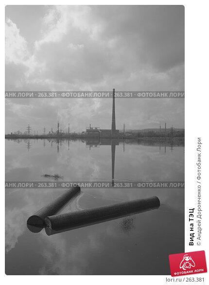 Вид на ТЭЦ, фото № 263381, снято 26 апреля 2008 г. (c) Андрей Доронченко / Фотобанк Лори