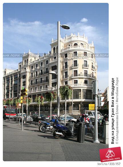 Вид на улице Гран Виа в Мадриде, фото № 333157, снято 16 сентября 2005 г. (c) Солодовникова Елена / Фотобанк Лори