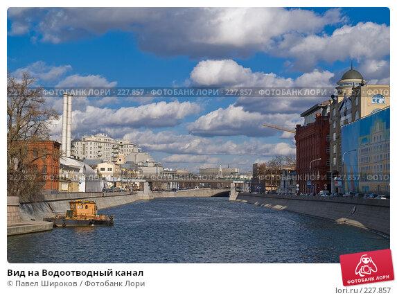 Вид на Водоотводный канал, эксклюзивное фото № 227857, снято 6 марта 2008 г. (c) Павел Широков / Фотобанк Лори