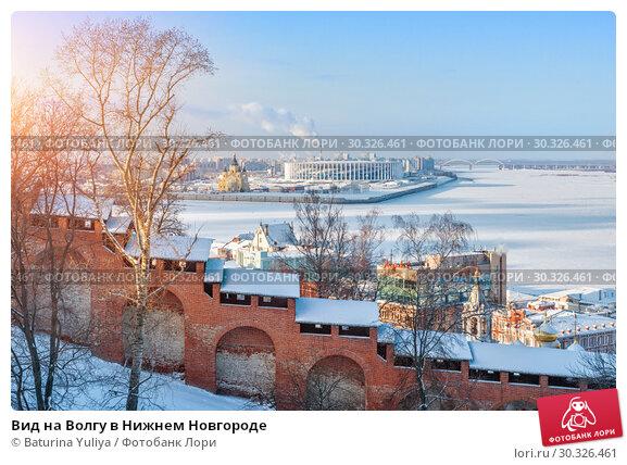 Вид на Волгу в Нижнем Новгороде (2019 год). Редакционное фото, фотограф Baturina Yuliya / Фотобанк Лори
