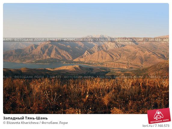 Купить «Вид на западный Тянь-Шань», фото № 7160573, снято 1 сентября 2007 г. (c) Elizaveta Kharicheva / Фотобанк Лори