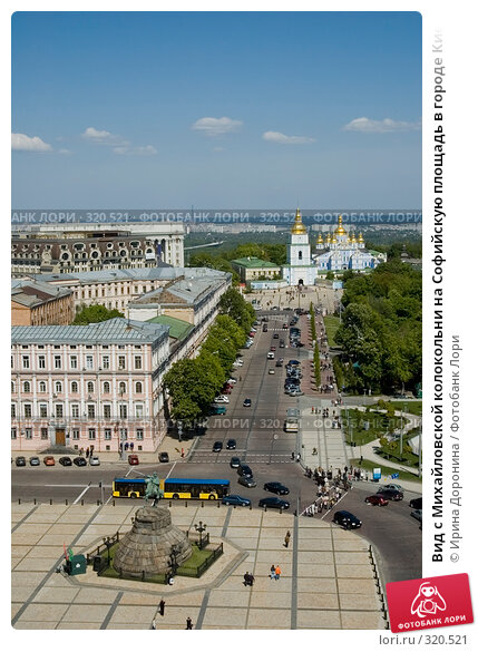 Вид с Михайловской колокольни на Софийскую площадь в городе Киеве, фото № 320521, снято 9 мая 2008 г. (c) Ирина Доронина / Фотобанк Лори
