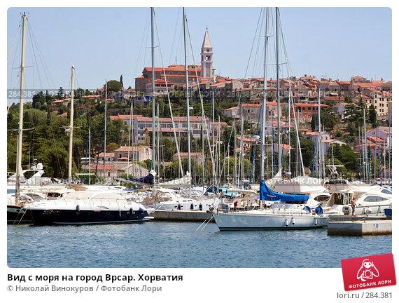 Вид с моря на город Врсар. Хорватия, эксклюзивное фото № 284381, снято 17 июля 2007 г. (c) Николай Винокуров / Фотобанк Лори