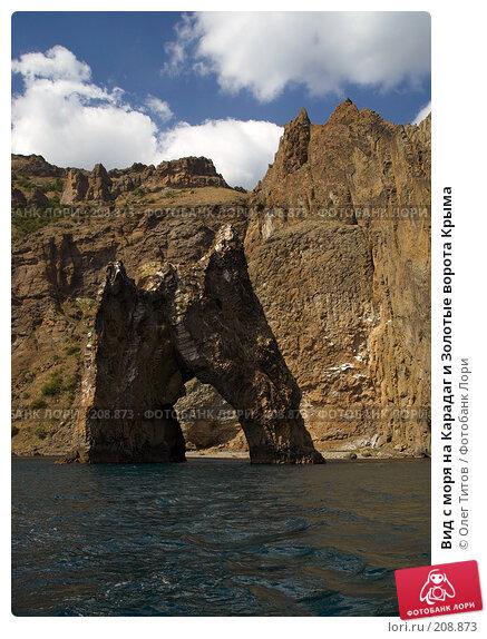 Вид с моря на Карадаг и Золотые ворота Крыма, фото № 208873, снято 11 сентября 2006 г. (c) Олег Титов / Фотобанк Лори