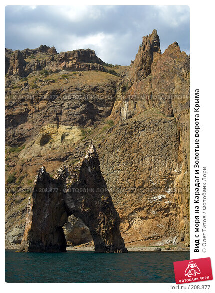 Вид с моря на Карадаг и Золотые ворота Крыма, фото № 208877, снято 11 сентября 2006 г. (c) Олег Титов / Фотобанк Лори