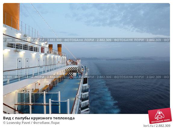 Вид с палубы круизного теплохода, фото № 2882309, снято 13 апреля 2010 г. (c) Losevsky Pavel / Фотобанк Лори