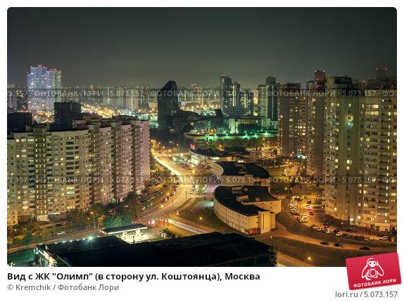 "Вид с ЖК ""Олимп"" (в сторону ул. Коштоянца), Москва, фото № 5073157, снято 12 сентября 2013 г. (c) Kremchik / Фотобанк Лори"