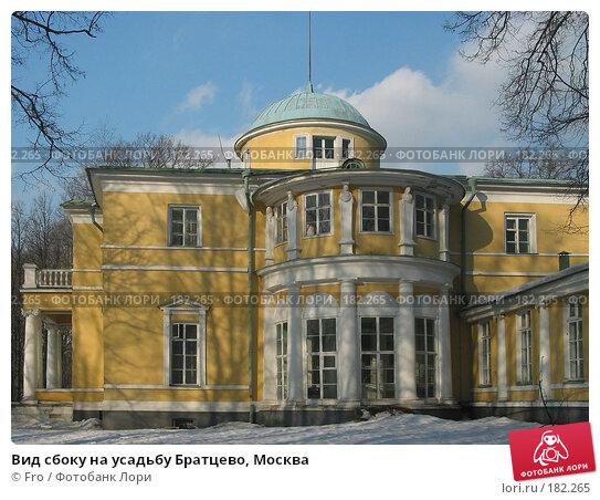 Вид сбоку на усадьбу Братцево, Москва, фото № 182265, снято 14 марта 2004 г. (c) Fro / Фотобанк Лори