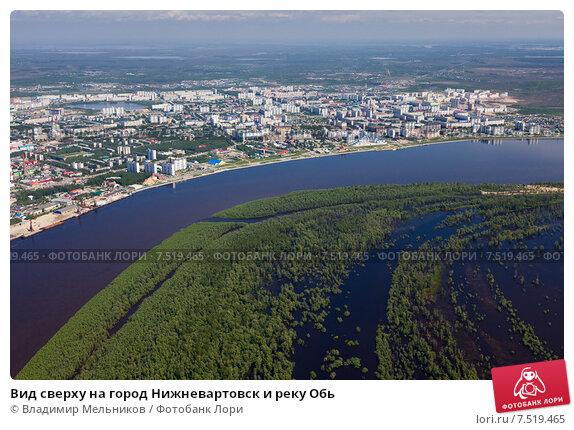 Купить «Вид сверху на город Нижневартовск и реку Обь», фото № 7519465, снято 2 июня 2015 г. (c) Владимир Мельников / Фотобанк Лори