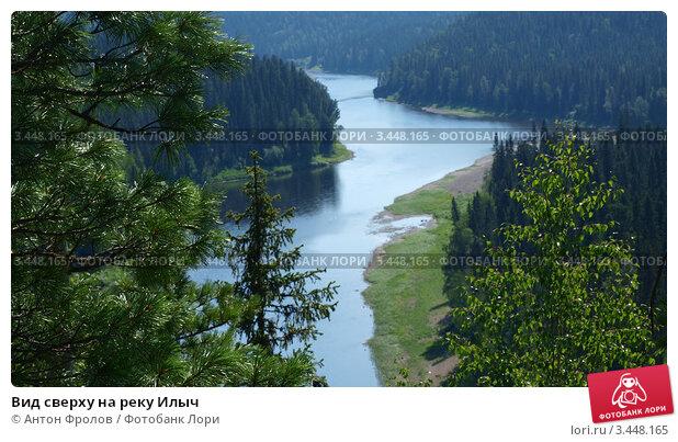 Вид сверху на реку Илыч, фото № 3448165, снято 27 июля 2009 г. (c) Антон Фролов / Фотобанк Лори