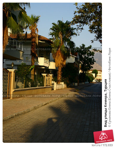 Вид улицы Кемера, Турция, фото № 172033, снято 10 августа 2007 г. (c) Суханова Елена (Елена Счастливая) / Фотобанк Лори