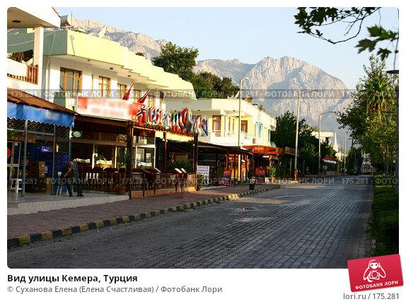 Вид улицы Кемера, Турция, фото № 175281, снято 10 августа 2007 г. (c) Суханова Елена (Елена Счастливая) / Фотобанк Лори