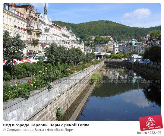 Вид в городе Карловы Вары с рекой Тепла, фото № 222497, снято 8 сентября 2004 г. (c) Солодовникова Елена / Фотобанк Лори