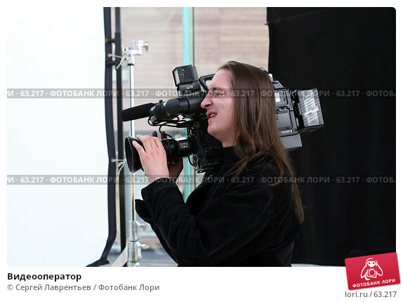 Видеооператор, фото № 63217, снято 3 мая 2007 г. (c) Сергей Лаврентьев / Фотобанк Лори