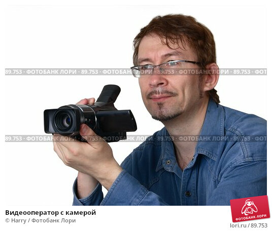 Купить «Видеооператор с камерой», фото № 89753, снято 22 июня 2007 г. (c) Harry / Фотобанк Лори