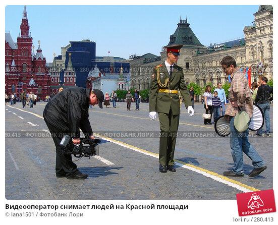 Видеооператор снимает людей на Красной площади, эксклюзивное фото № 280413, снято 5 мая 2008 г. (c) lana1501 / Фотобанк Лори