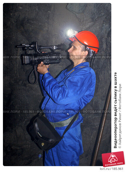 Видеооператор ведёт сьёмку в шахте, фото № 185961, снято 20 июня 2007 г. (c) Хайрятдинов Ринат / Фотобанк Лори