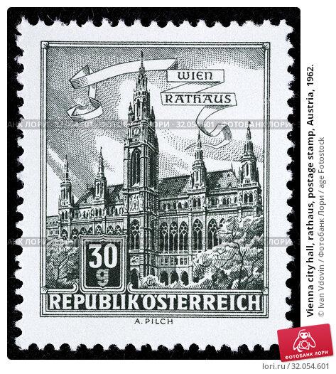 Vienna city hall, rathaus, postage stamp, Austria, 1962. (2013 год). Редакционное фото, фотограф Ivan Vdovin / age Fotostock / Фотобанк Лори