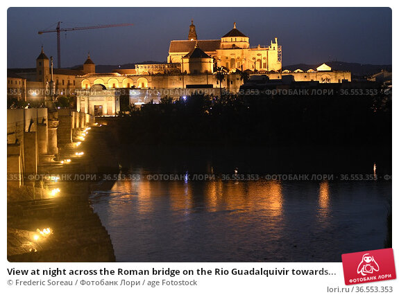 View at night across the Roman bridge on the Rio Guadalquivir towards... Стоковое фото, фотограф Frederic Soreau / age Fotostock / Фотобанк Лори