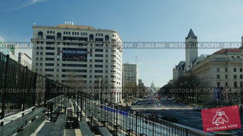 View at Pennsylvania Avenue NW from bleachers prepared for inauguration parade in Washington DC (2017 год). Редакционное видео, видеограф Igor Vorobyov / Фотобанк Лори