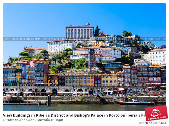 Купить «View buildings in Ribeira District and Bishop's Palace in Porto on Iberian Peninsula», фото № 31002661, снято 17 июля 2018 г. (c) Николай Коржов / Фотобанк Лори