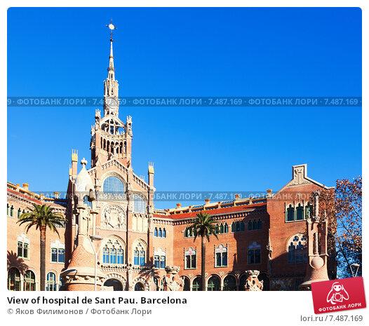 Купить «View of hospital de Sant Pau. Barcelona», фото № 7487169, снято 23 марта 2019 г. (c) Яков Филимонов / Фотобанк Лори